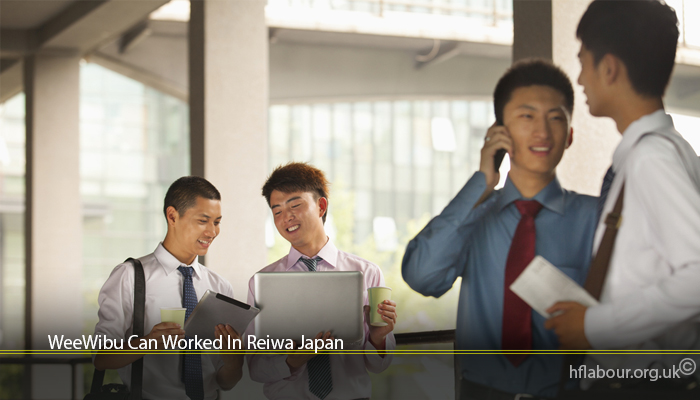 WeeWibu Can Worked In Reiwa Japan